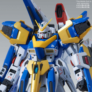 MG 1/100 ASSAULT BUSTER EXPANSION PARTS for VICTORY TWO GUNDAM Ver.Ka [2020年2月發送]