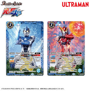 BATTLE SPIRITS COLLABORATION STARTER ULTRAMAN