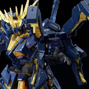 RG 1/144 EXPANSION UNIT ARMED ARMOR VN/BS [2019年10月發送]