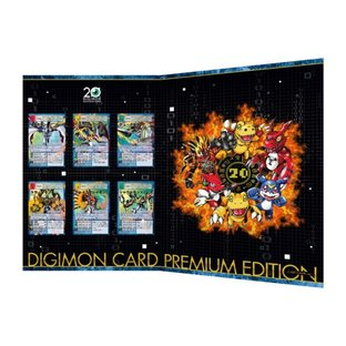 DIGIMON CARD PREMIUM EDITION