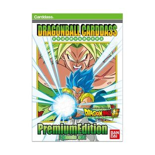 DRAGON BALL CARDDASS PREMIUM EDITION DRAGON BALL SUPER BROLY