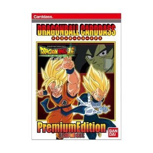 DRAGON BALL CARDDASS PREMIUM EDITION DRAGON BALL SUPER BROLY