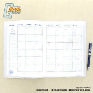 MOBILE SUIT GUNDAM OPERATION V RECORD BOOK