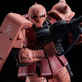 HG 1/144 MS-05S CHAR AZNABLE'S ZAKU Ⅰ (LIMITED MODEL)