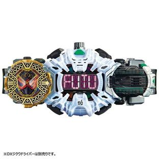 DX OHMA ZI-O RIDEWATCH