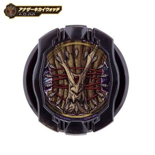 DX ANOTHERWATCH SET VOL.3