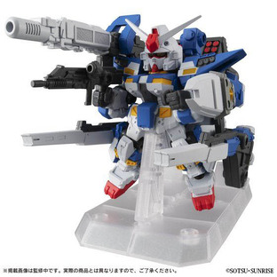 MOBILE SUIT ENSEMBLE EX17 HEAVY FULL ARMOR 7TH GUNDAM