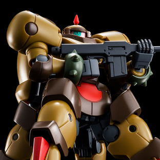 HG 1/144 DEATH BEAST [Aug 2020 Delivery]