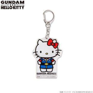 鋼彈 VS Hello Kitty 和解企劃 壓克力鑰匙圈