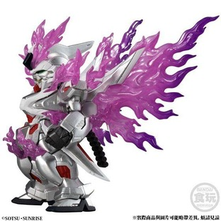 FW GUNDAM CONVERGE CORE GHOST GUNDAM PHANTOM LIGHT SET
