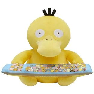 POKEMON PC CUSHION PSYDUCK