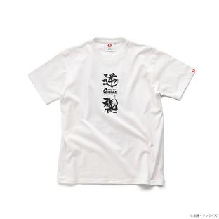 STRICT-G JAPAN Mobile Suit Gundam Counterattack Char T-shirt ν Gundam brush design
