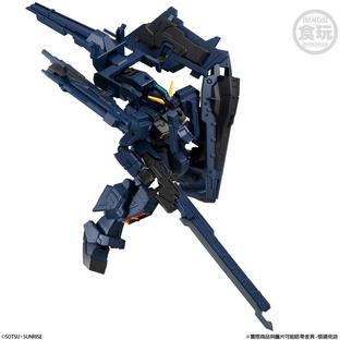 GUNDAM G-FRAME GUNDAM TR-1 [HAZEL CUSTOM] (COMBAT DEPLOYMENT COLORS) & OPTION PARTS SET W/O GUM