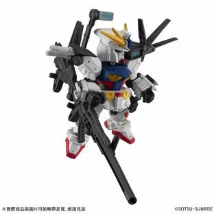 MOBILE SUIT ENSEMBLE EX21 GUNDAM F90II ( L-TYPE & I-TYPE SET)