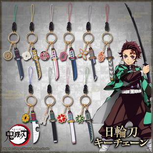 鬼滅之刃 日輪刀鑰匙鏈