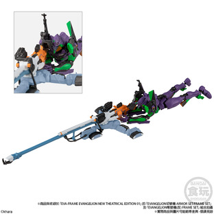 EVA-FRAME: EVANGELION NEW THEATRICAL EDITION 01: OPERATION YASHIMA W/O GUM