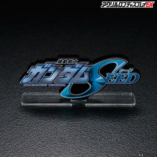 ACRYLIC LOGO DISPLAY EX 機動戰士鋼彈SEED
