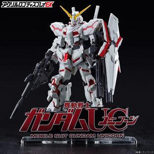 Acrylic Logo Display EX Mobile Suit Gundam Unicorn [Feb 2022 Delivery]