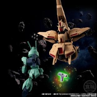 FW GUNDAM CONVERGE α・AZIERU OPTION PARTS SET W/O GUM