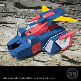 SUPER MINI PLASTIC MODEL INVINCIBLE ROBO TRIDER G7 SHUTTLE & NEW SHUTTLE SET W/O GUM