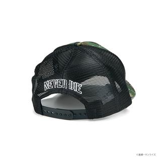 【HAT】STRICT-G New Era 「GUNDAM The 08th MS Team 」 9FORTY Cap