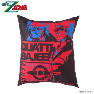 機動戰士Z鋼彈 克瓦特羅・巴吉納三色系列 抱枕