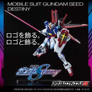 Acrylic Logo Display EX Mobile Suit Gundam SEED DESTINY