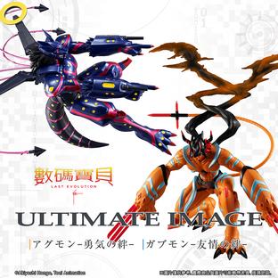 DIGIMON ADVENTURE LAST EVOLUTION KIZUNA ULTIMATE IMAGE AGUMON -YUKI'S KIZUNA-