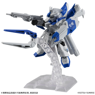 MOBILE SUIT ENSEMBLE EX27 Hi-v GUNDAM SET