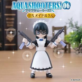 AQUA SHOOTERS!06 DX MAID CHIEF