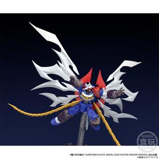 SUPER MINI PLASTIC MODEL GEAR FIGHTER DENDOH PHOENIX ALAE & SWORD OF AKATSUKI W/O GUM