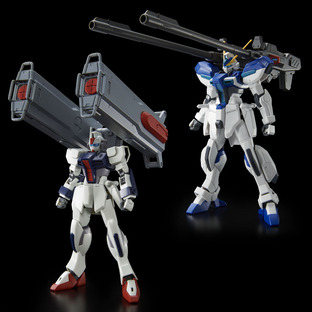 HG 1/144 EXPANSION SET for WINDAM & DAGGER L [2021年9月發送]