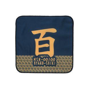 機動戰士Z鋼彈 百式 日式花紋 手帕