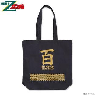 機動戰士Z鋼彈 百式 日式花紋 托特包