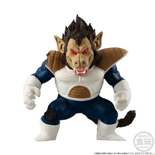 DRAGONBALL ADVERGE MOTION GREAT APE VEGETA SET W/O GUM