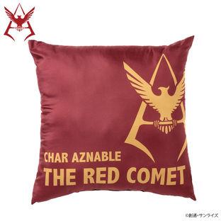 Mobile Suit Gundam Cushion
