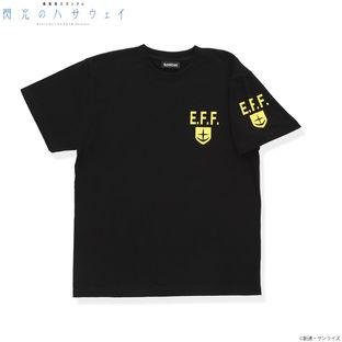 E.F.F. T-shirt—Mobile Suit Gundam Hathaway