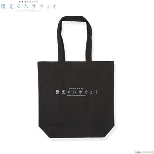 Title Logo Tote Bag—Mobile Suit Gundam Hathaway