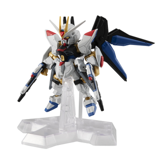 MOBILE SUIT ENSEMBLE EX31 STRIKE FREEDOM GUNDAM