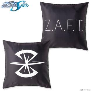 Mobile Suit Gundam SEED ZAFT's Emblem Pillow Case