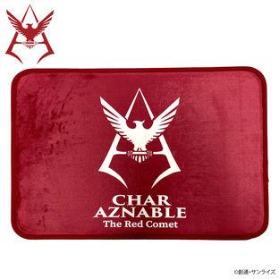 Mobile Suit Gundam Char Aznable Logo Floor Mat