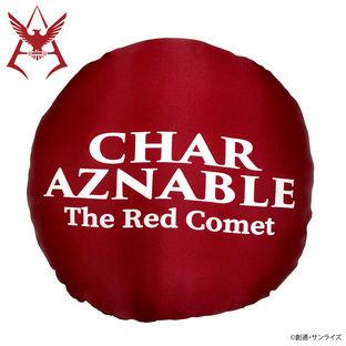 Mobile Suit Gundam Char Aznable Logo Pillow