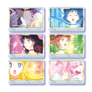 PRETTY GUARDIAN SAILOR MOON ETERNAL THE MOVIE PREMIUM CARDDASS COLLECTION 2 (2-TYPE SET)