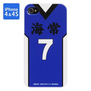 Cover for iPhone4&4s Kuroko's Basketball KISE