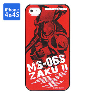 Cover for iPhone4&4s Gundam Char ZAKU
