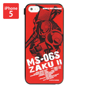 Cover for iPhone5 Gundam Char ZAKU