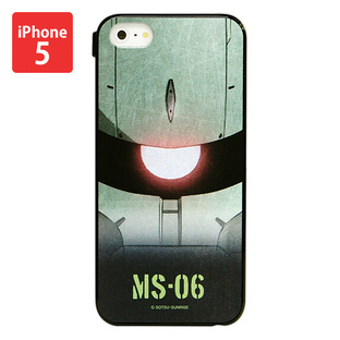Cover for iPhone5 Gundam ZAKU