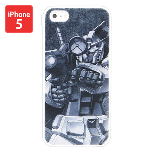 Cover for iPhone5 Gundam Gundam