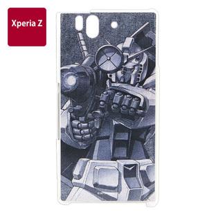 Cover For Xperia Z Gundam Gundam