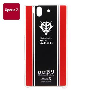 Cover For Xperia Z Gundam Zeon